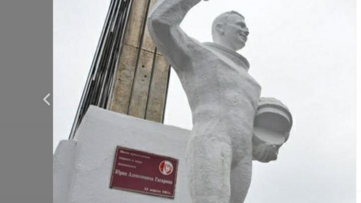 Энгельсского чиновника обещали наказать за чистивших снег учителей