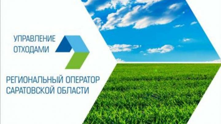 Саратовские предприниматели продолжают вывозить свои коммунальные отходы нелегально