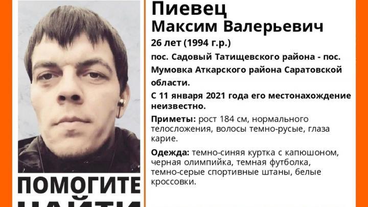 Парень из Татищевского района пропал после новогодних праздников