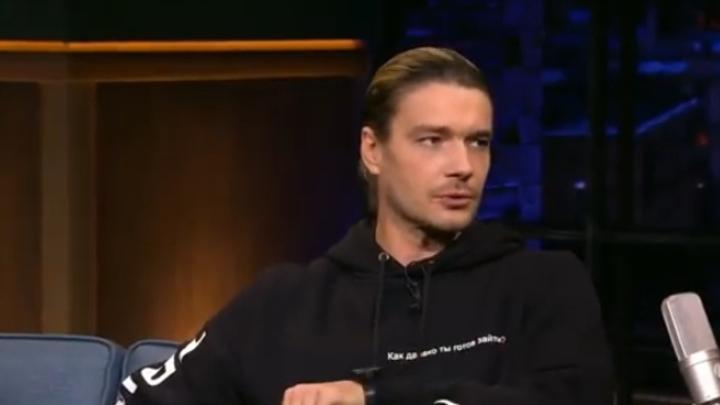 Актер Максим Матвеев рассказал о юности в Саратове