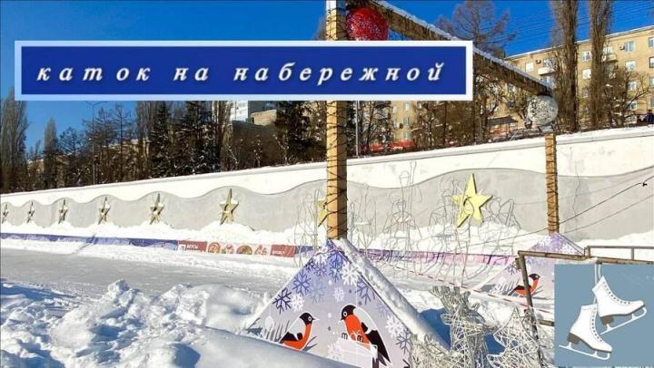 Николай Панков: Давайте вместе выберем лучший каток города