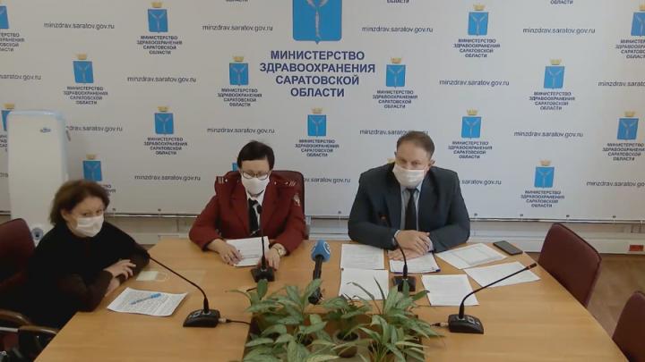 Роспотребнадзор предписал носить маски на крещенских купаниях в Саратове