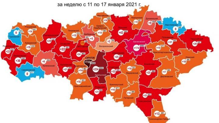 Три района Саратовской области на этой неделе обошлись без новых случаев коронавируса