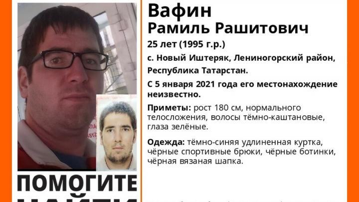 Добровольцы для поиска парня из Татарстана нужны в Саратове