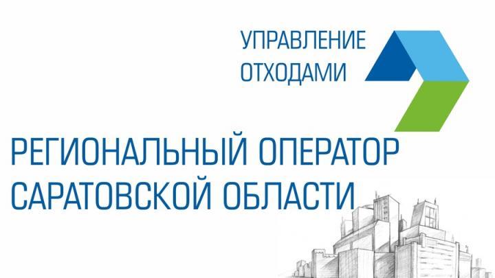 Регоператор: сумма снятия платы за обращение с ТКО из-за антиковидных ограничений превысила 15 млн рублей