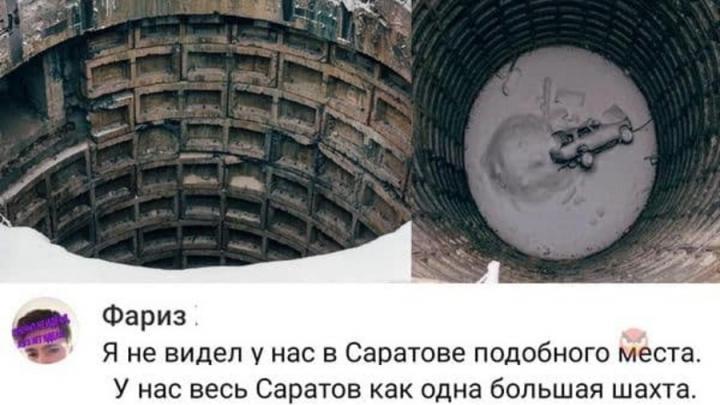 Прославившуюся в интернете ракетную шахту под Татищево должны засыпать