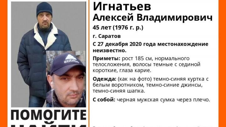 Помощь добровольцев нужна для поисков саратовца в кепке