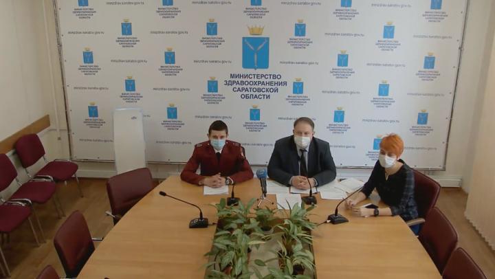 За время эпидемии коронавируса уволились 442 саратовских медика