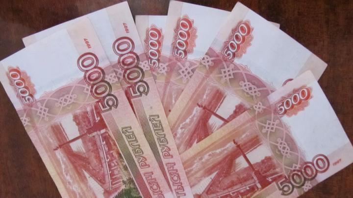 Саратовцы взяли в долг у МФО более 342 миллионов рублей
