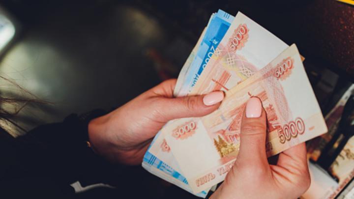 Житель Саратовской области перевел мошенникам более 1,7 миллиона рублей