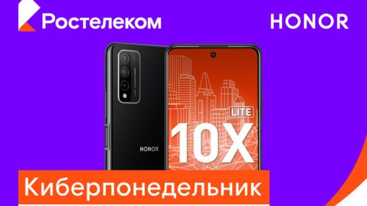 В салонах связи «Ростелекома» и интернет-магазине shop.rt.ru продолжается распродажа «Киберпонедельник-2021»