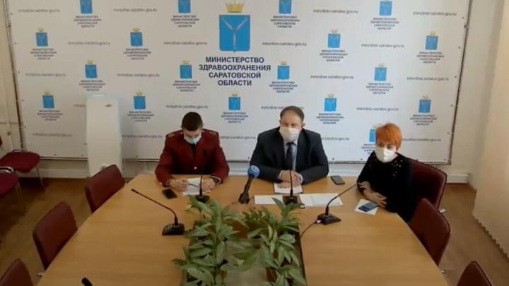 Более двух тысяч саратовцев страдают от ковидной пневмонии