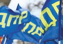 На довыборы от ЛДПР идут бывшие силовики