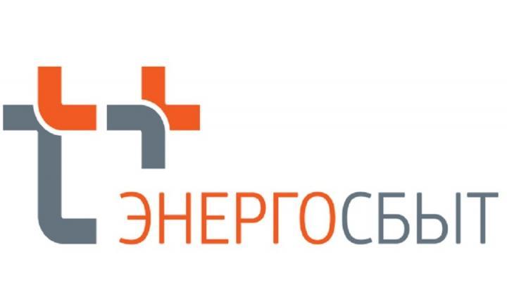 «ЭнергосбыТ Плюс» разместил списки должников на подъездах домов