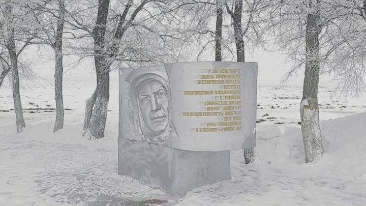 Бюст Германа Титова установят на месте приземления у Красного Кута
