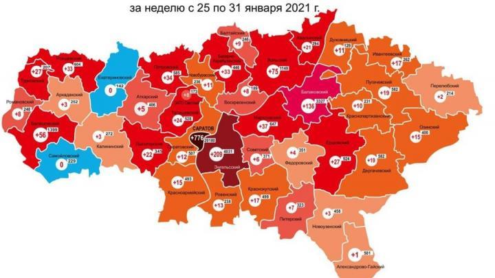 1 736 новых случаев коронавируса в Саратовской области за неделю