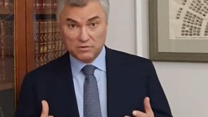 Вячеслав Володин: Саратовская область получит 50 миллиардов рублей