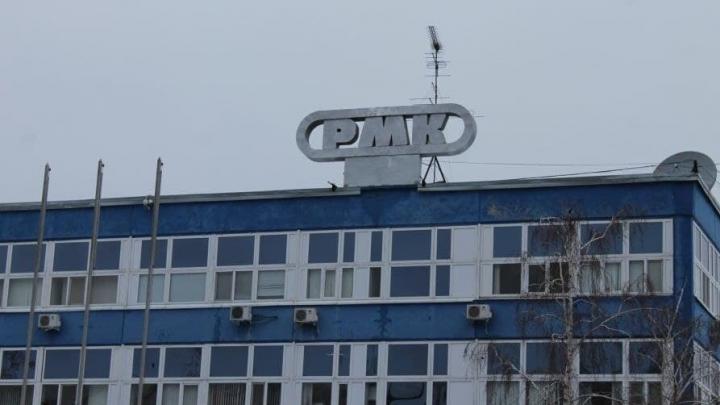 Панков: Нужно защитить завод РМК и интересы трудового коллектива
