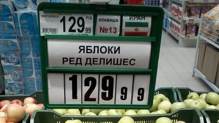 В Саратове снова выросли цены на яблоки