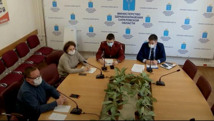 1 713 саратовцев страдают от коронавирусной пневмонии