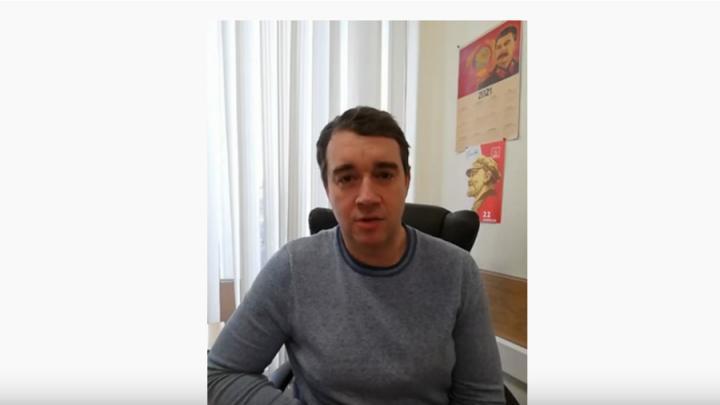 На Николая Бондаренко готовят уголовное дело | ВИДЕО