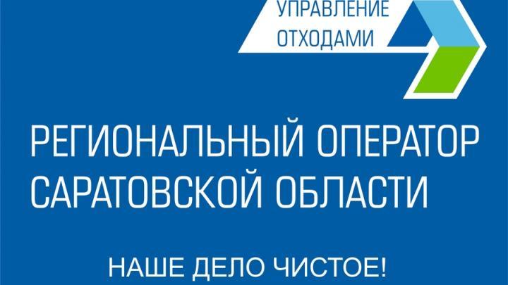 Суд обязал владельца обувных магазинов оплатить более 280 тысяч рублей за вывезенные ТКО