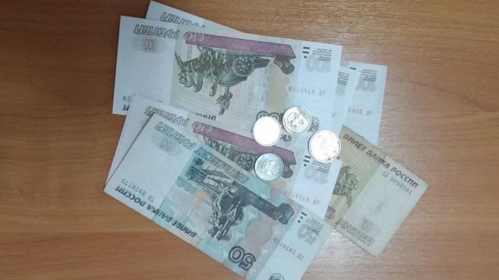 В Саратовской области снизилась средняя заработная плата