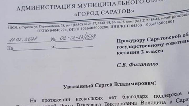 Панков: Никто не должен препятствовать завершению строительства ЖК «Победа»