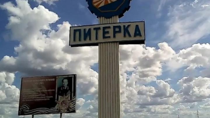 Два жителя Питерки отравились угарным газом и три дня пролежали в доме