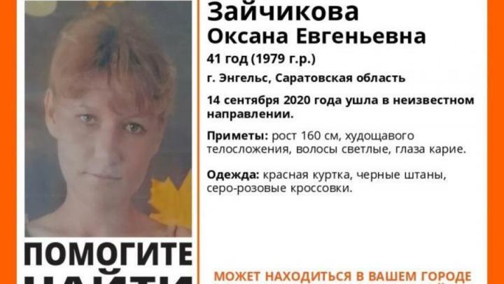Пропавшая в сентябре жительница Энгельса найдена мертвой