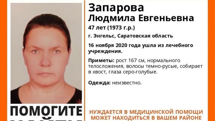 47-летнюю жительницу Энгельса ищут волонтеры «Лиза Алерт»