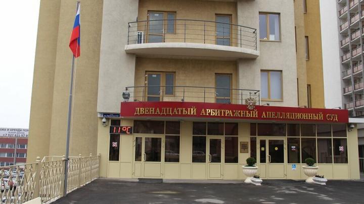 Мэрия Саратова изъяла земельный участок на улице Аэропорт под смотровую площадку