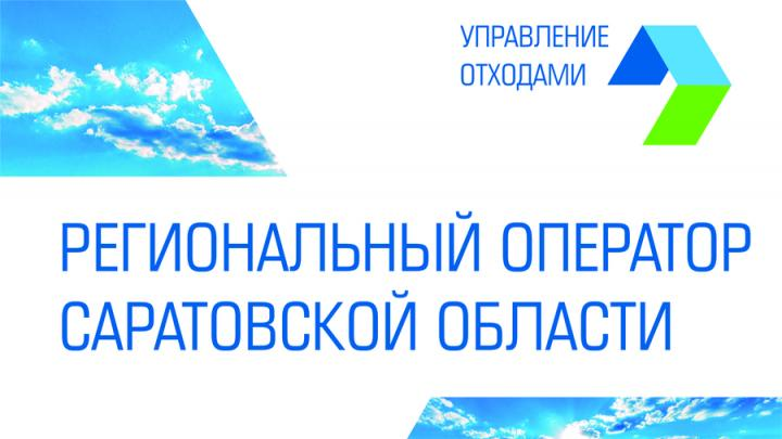 Более 2,5 тыс. юрлиц перешли на электронный документооборот с Регоператором