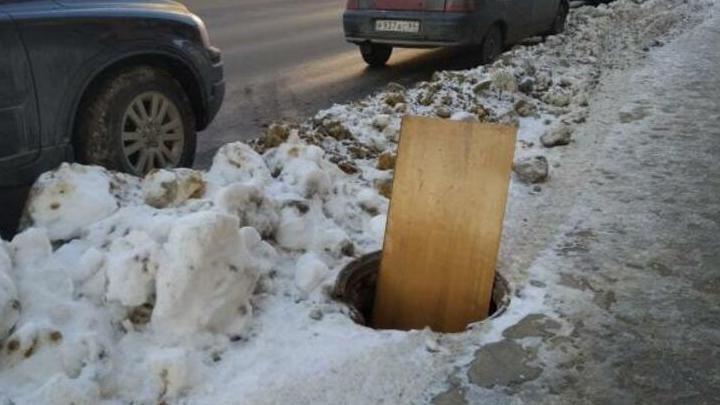 Владельца открытого колодца на улице Лермонтова обязали его закрыть