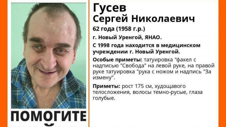 Ищут саратовских родственников татуированного пенсионера: он в больнице уже 23 года