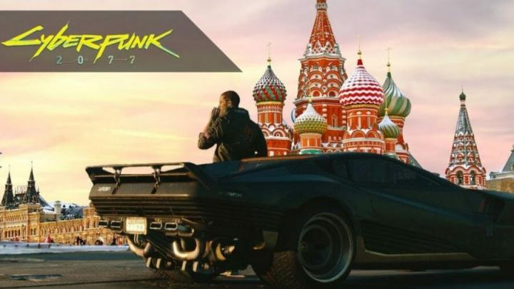 "Игра ""Cyberpunk 2077"""