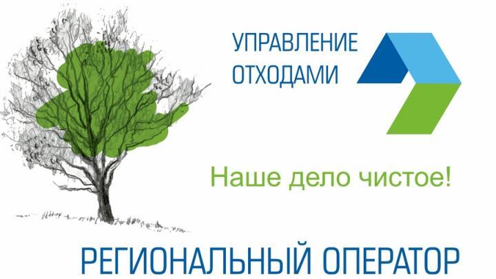 Директор Регоператора встретился с главами поселений Саратовского района
