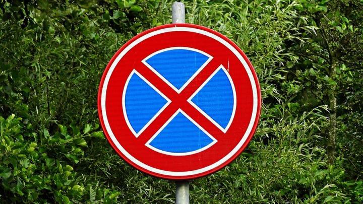 Новые дорожные знаки появятся в Саратове
