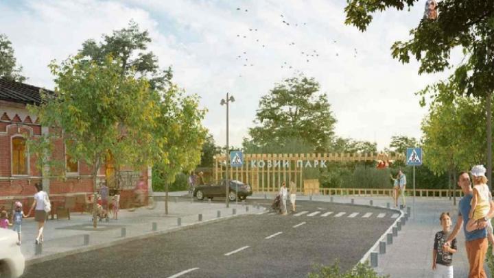 «Козий парк» в Красноармейске построят за 69,8 миллиона рублей