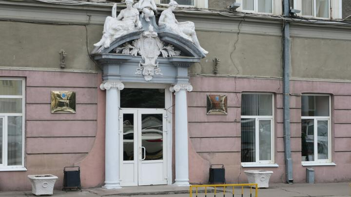 Мэрия рассказала, для чего берет кредит в полмиллиарда рублей
