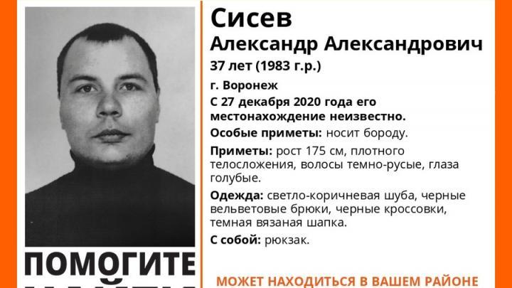 Пропавший Сисев Александр может находиться в Саратовской области