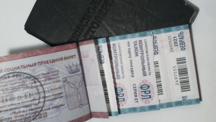 Более 1,3 млн льготных проездных билетов приобрели саратовцы в прошлом году