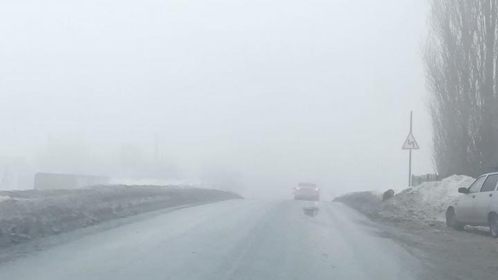 Густой туман опустился на Юбилейный поселок в Саратове