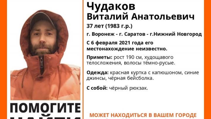 Жителя Нижнего Новгорода ищут в Саратове с начала февраля