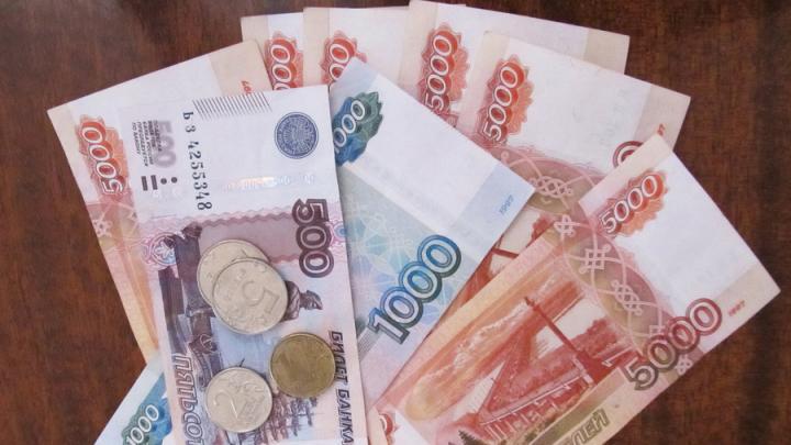 Самая высокая зарплата в Саратовской области – 79,7 тысяч рублей