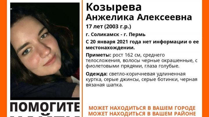 17-летняя пропавшая девушка может находиться в Саратове