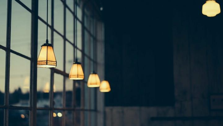 Осветительные приборы на АлиРадар