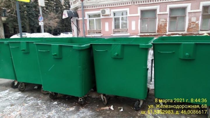 В центре Саратова установят 100 новых контейнеров для ТКО