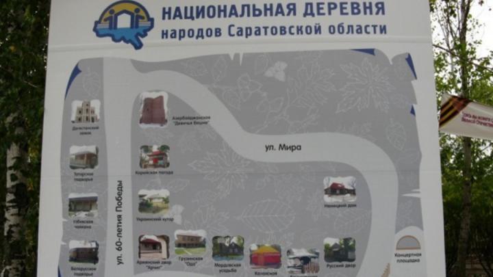 Масленица в «Национальной деревне» отменяется