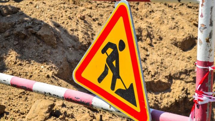 В Энгельсе за четыре месяца построят объездную дорогу стоимостью 113 миллионов рублей